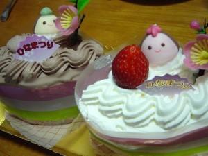 h-cake.jpg